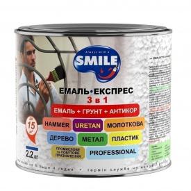 Емаль-експрес SMILE 3 в 1 антикорозійна молотковий ефект 2 кг золотисто-коричневий
