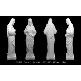 Скульптура Ісус 800x270x180 мм