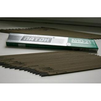 Электрод Патон АНО-21 3 мм 2,5 кг