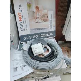 Теплый пол Grayhot 7 м2 двухжильный кабель с регулятором 71 м