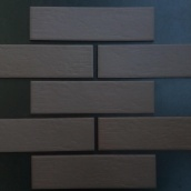 Фасадная плитка клинкерная Paradyz NATURAL BROWN DURO 24,5x6,6 см