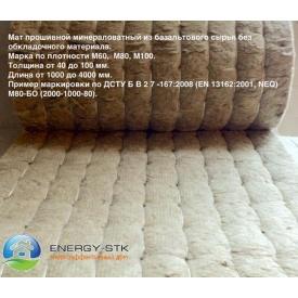 Мат для высокотемпературной изоляции без обкладки М60-БО 2000х1000х60мм
