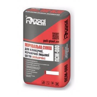 Смесь Полипласт ПСМ-080 25 кг светло-коричневый