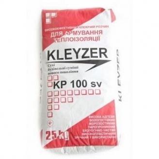 Клеящая смесь KLEYZER KP-100sv для армировки теплоизоляции 25 кг