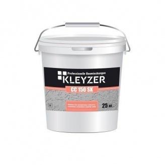 Декоративная силикатно-силиконовая штукатурка Kleyzer СС 150 SК Короед финишная 25 кг белая