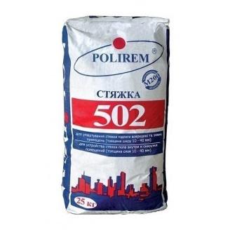 Стяжка цементная POLIREM 502 25 кг