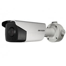 IP-відеокамера Hikvision DS-2CD4A35FWD-IZS