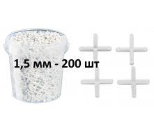 Крестики для плитки 1,5 мм 200 шт