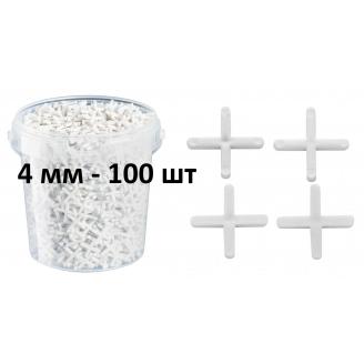 Крестики для плитки 4 мм 100 шт
