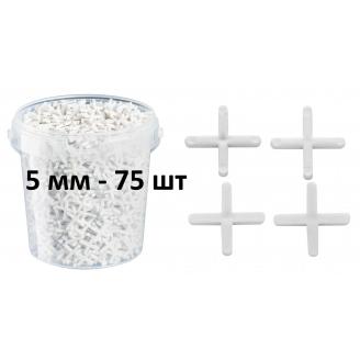 Крестики для плитки 5 мм 75 шт