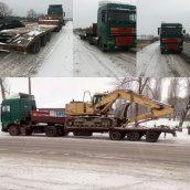 Аренда трала для перевоза не габаритных грузов