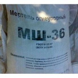 Мертель вогнетривкий МШ-36 50 кг