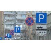Ремонт дорожніх знаків