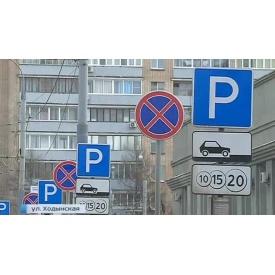 Ремонт дорожных знаков