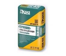 Смесь для кладки керамических блоков Полипласт ПСМ-050 30 л