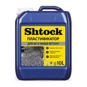 Пластификатор Shtock для бетона 10 л