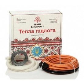 Нагревательный кабель Наш комфорт БНК-1770 двухжильный 98 м