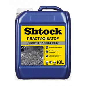 Пластифікатор Shtock для бетону 10 л