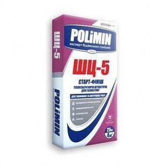 Штукатурка универсальная для пористых основ с перлитом Polimin ШЦ-5 25 кг