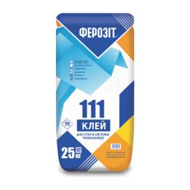 Клеевая смесь Ферозит 111 для армирования 25 кг