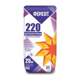Цементно-известковая штукатурка ФЕРОЗИТ 220 для выравнивания 25 кг