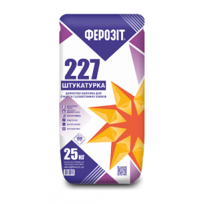 Цементно-вапняна штукатурка ФЕРОЗІТ 227 для газоблоків 25 кг