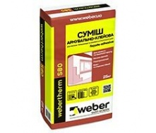 Клей для армирования Weber therm S80 для монтажа и защиты фасадных плит 25 кг серый