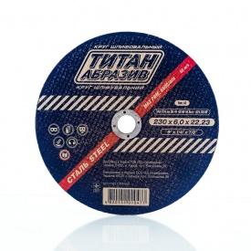 Круг по металлу отрезной Титан 230х2,5х22,23 мм