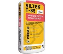 Клей для систем теплоизоляции SILTEK Т-85 25 кг