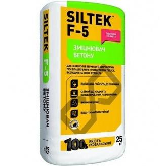 Упрочнитель бетона SILTEK F-5 25 кг
