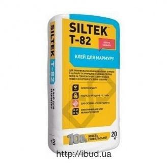 Клей для мрамора SILTEK Т-82 20 кг