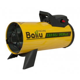 Газова теплова гармата BALLU BHG-10M 10 кВт 460х186х282 мм