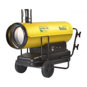 Дизельна теплова гармата BALLU BHDN-50 непрямого нагріву 50 кВт 500х1220х800 мм
