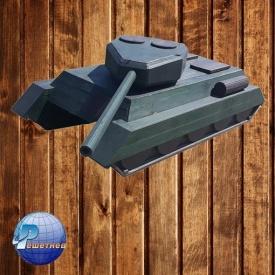 Макет танка 3000х1250х850 мм