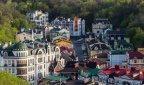 В Киеве выросли продажи жилья. Дно пройдено?