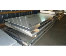 Алюминиевый лист Д16АТ 1270 мм 10 мм