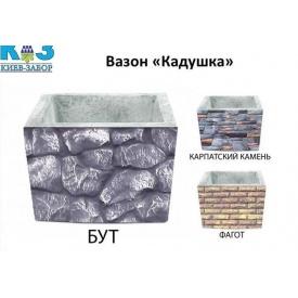 Садовый вазон Кадушка Киев-Забор 50х50 см