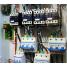 Котел електричний Dnipro Базовий КЕТ-105-380 105 кВт