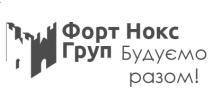 ТОВ Форт Нокс Груп