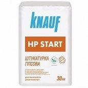 Штукатурка Knauf НР-Старт 30 кг