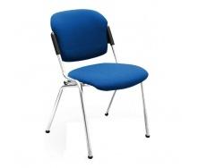 Офисный стул АМF Рольф А-20 540х600х820 мм алюминий