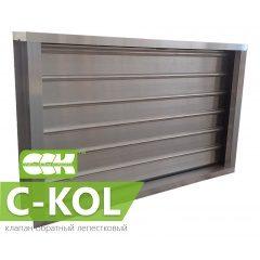 C-KOL клапан обратный лепестковый прямоугольный