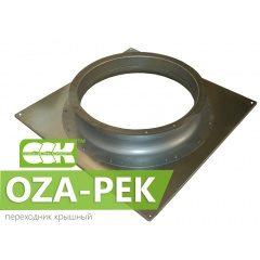OZA-PEK переходник крышный