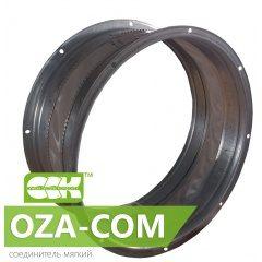 OZA-COM соединитель мягкий