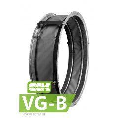 VG-B гибкая вставка