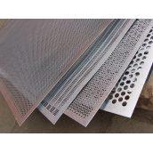 Деловые отходы перфорированного листа 0,55-3 мм
