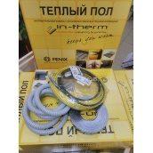 Нагревательный кабель In-Therm 8 м