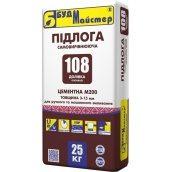 Наливна підлога Будмайстер Долівка-108 25 кг
