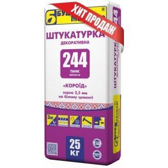 Штукатурка Будмайстер Короїд ТИНК-244 (біла) 25 кг