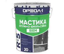 Мастика битумно-эмульсионная Ореол-1 БиЭм 20 кг